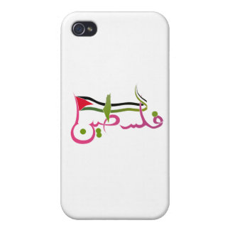 Flag of Palestine , Arabic writings of Palestine iPhone 4/4S Cover