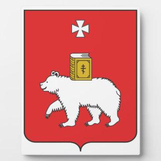 Flag Of Perm Krai Display Plaques