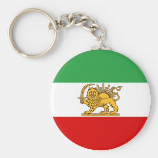 Flag of Persia / Iran (1964-1980) Key Ring
