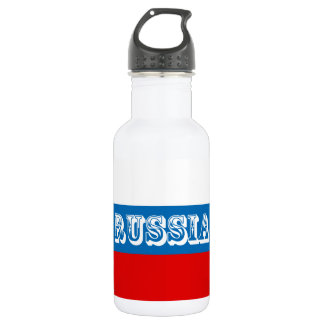 Flag of Russia 532 Ml Water Bottle
