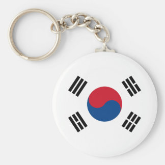 Flag of South Korea Key Ring