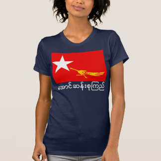 flag of the National League for Democracy T-Shirt