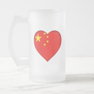 Flag of the People's Republic China Frosted Glass Beer Mug