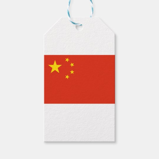 Flag of the People's Republic of China - 中华人民共和国国旗 Gift Tags