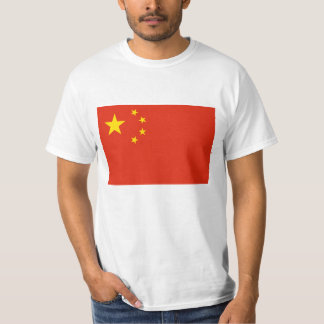 Flag of the People's Republic of China - 中华人民共和国国旗 T-Shirt