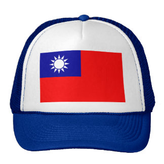 Flag of the Republic of China (Taiwan) - 中華民國國旗 Cap