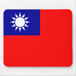 Flag of the Republic of China (Taiwan) - 中華民國國旗 Mouse Pad