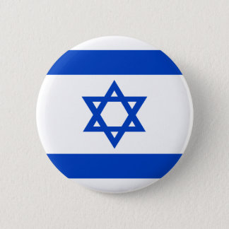 Flag of the State of Israel 6 Cm Round Badge