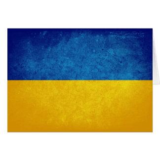 Flag of Ukraine Greeting Cards