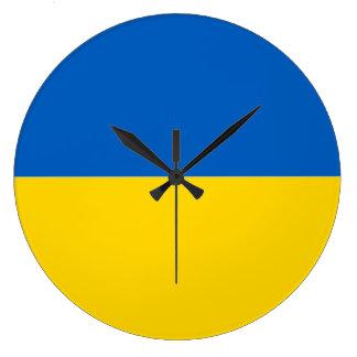Flag of Ukraine Clock