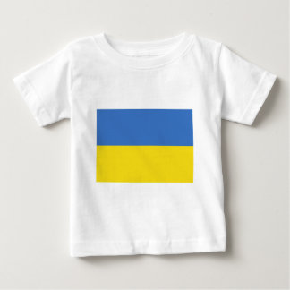 Flag of Ukraine on T shirts and Gifts