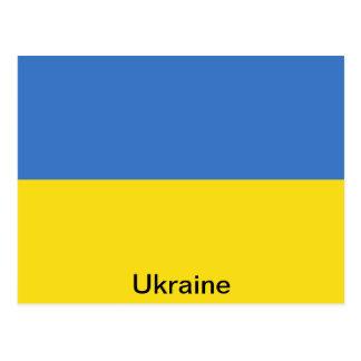 Flag of Ukraine Postcard
