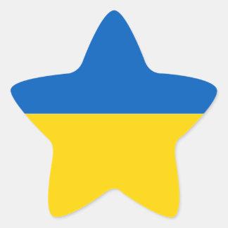 Flag of Ukraine Star Sticker