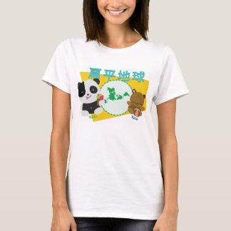 Flat Earth -- Nikita Rico Chinese 1 T-Shirt