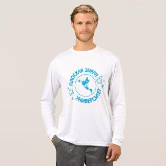 Flat Earth -- Russian 1 T-Shirt