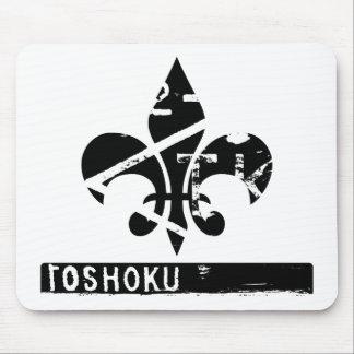 Fleur-de-lis with Toshoku logo Mouse Pad