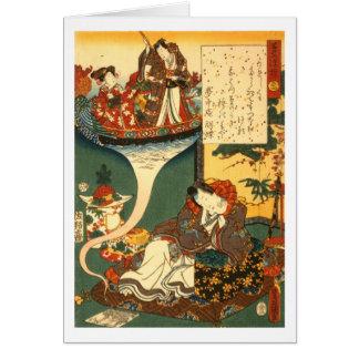 Floating bridge of dreams by Toyokuni Utagawa Card