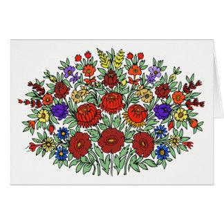 Floral Design #1 Customizable Card