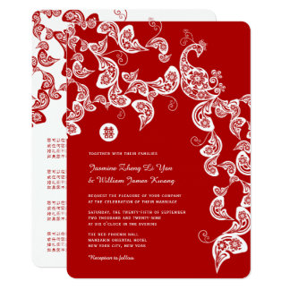 Floral Peacock Elegant Red Chinese Wedding Invite