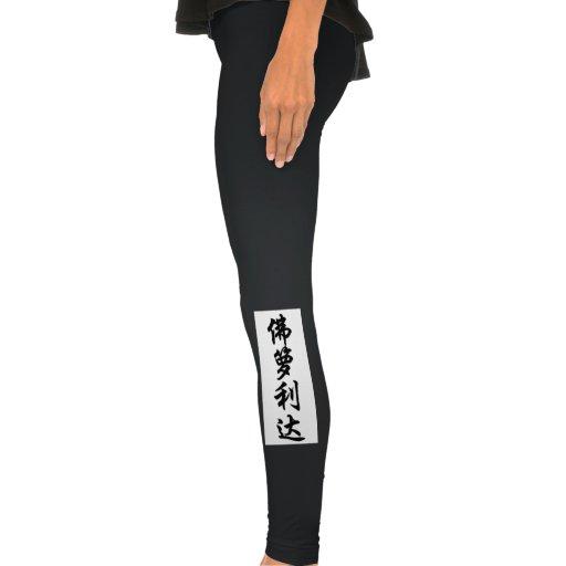 florida legging tights
