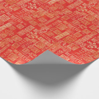 Flourish Design Verse Fall Colors Wrapping Paper