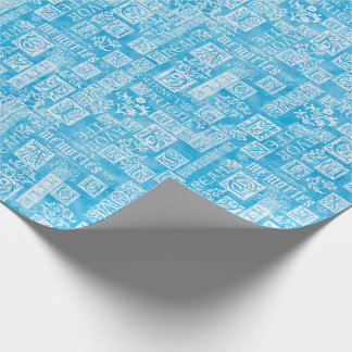 Flourish Design Verse Winter Blue Wrapping Paper