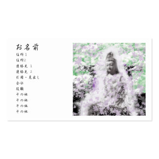 Flower and the Merciful Goddess 菩 薩 with Ise Pack Of Standard Business Cards