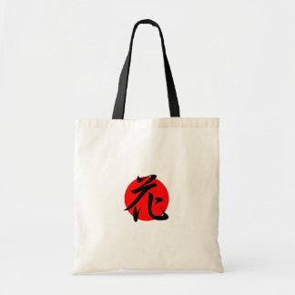 Flower - hana tote bag