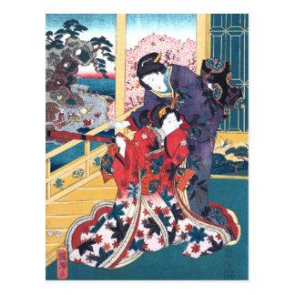 Flower of Akashi Postcard
