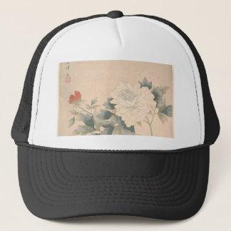 Flower Study - Yun Bing (Chinese) Trucker Hat