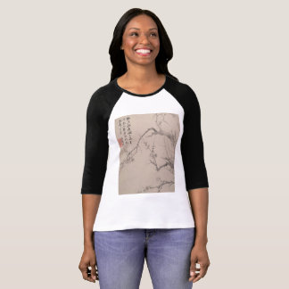 Flowers and Birds of the Four Seasons T-Shirt