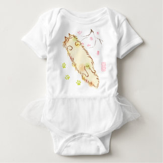 Fluffy Sleepy Cat Baby Bodysuit