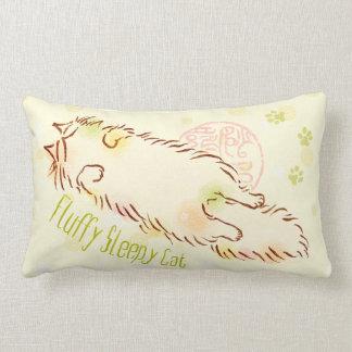 Fluffy Sleepy Cat Throw Cushion