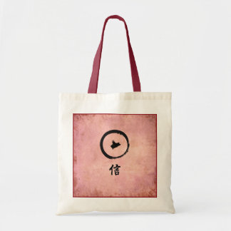 flying pig-believe in chinese calligraphy