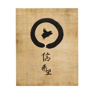 Flying Pig Zen Art - Hope & Faith in Chinese