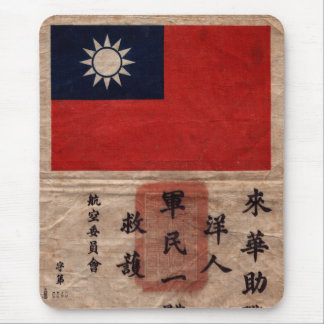 Flying Tigers Blood Chit Mouse Pad