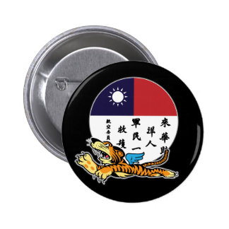 Flying Tigers Famous Blood Chit 6 Cm Round Badge