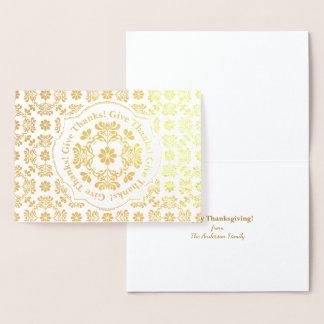 Folk Art Chrysanthemum Personalized Thanksgiving Foil Card
