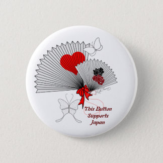 For Japan Pretty Fans With Butterflies Button