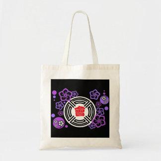 For Japanese-style kikiyou handle toto celebration Tote Bag