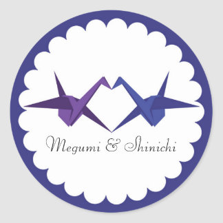 For Katy: Origami Cranes Envelope Sticker
