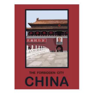 Forbidden City China Postcard