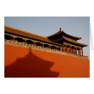 Forbidden City Wall Note Card