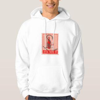 forbidden hoodie
