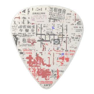 Foreign Torn Peeled Billboard Wall Acetal Guitar Pick
