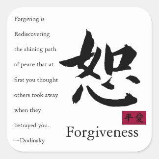 Forgiveness 1 square sticker
