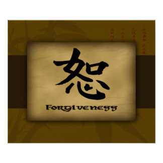 Forgiveness Chinese Poster
