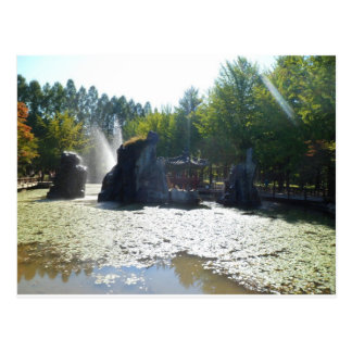 Fountain and Gazebo, Nami Island, Korea Postcard