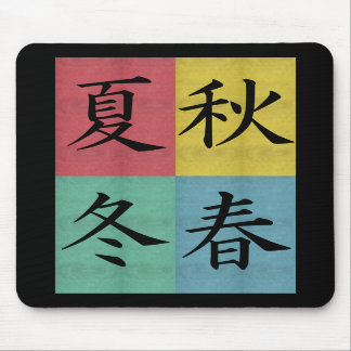 Four Seasons Mousepad