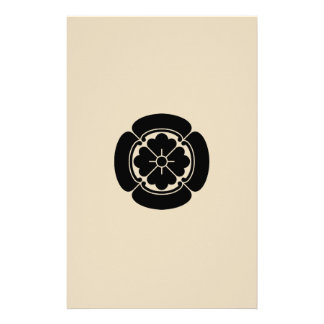 Four side Japanese quince Stationery